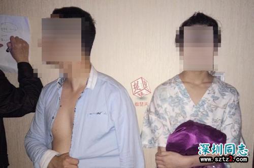3男子同性招嫖遭勒索报假案谎称被抢劫