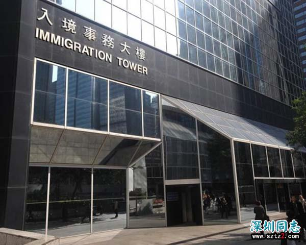 香港:同性受养人入境政策料最快下月调整